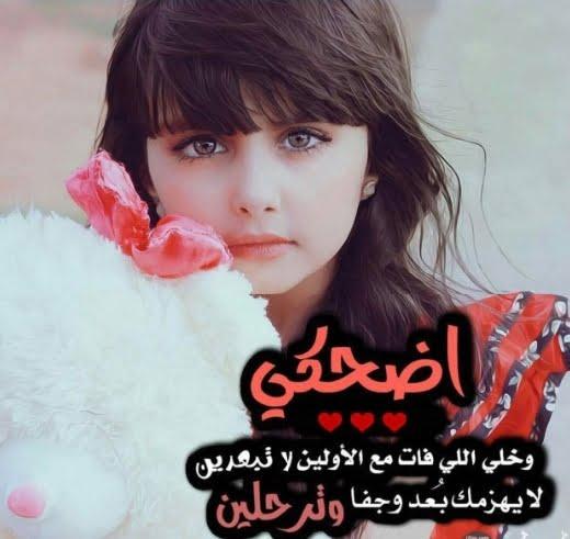 كلام جميل عن جمال البنت رسائل وعبارات عن جمال الروح والاخلاق للفتاة
